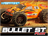 Запчасти для Bullet ST FLUX RTR 2.4 GHz