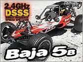 Запчасти для RTR Baja 5B 2.0 2.4GHz DSSS