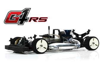 Запчасти для G4RS